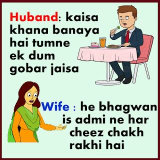 Husband-Wife Jokes, Funny Jokes