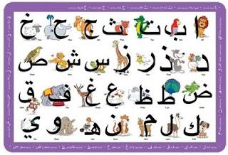 learning+Arabic.jpg