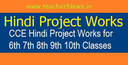 Hindi Project Works for 6th 7th 8th 9th 10th Class for FA 3/ Formative 3