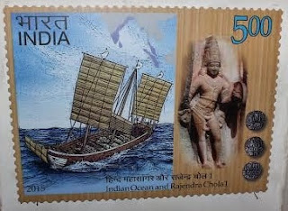 Rajendra Chola I - Establishment of Gangaikonda Cholapuram Indian ocean stamp