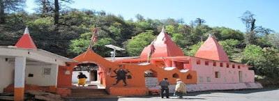Kalamuni Temple, Munsiyari