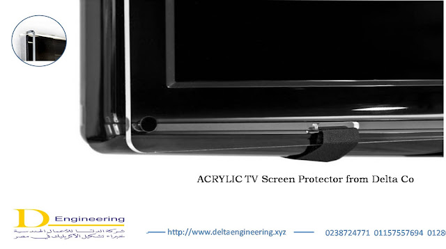 Samsung TV 55 inch screen protector in Egypt