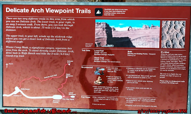 Delicate Arch Viewpoint Trailhead
