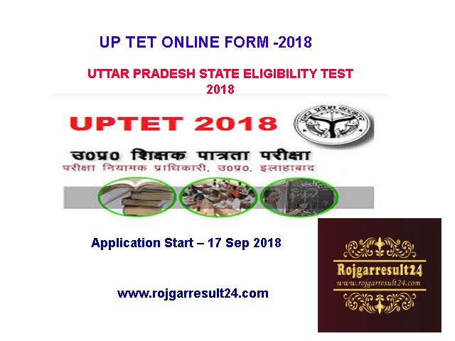 uptet 2018 notification,uptet online registration,uptet 2018-19,uptet 2018 online application, UPTET 2018 Application Form will be available from September 17, 2018 at the official website.uptet official website,www.rojgarresult24.com