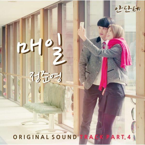 Lirik Lagu Jung Joon Young - Everyday (매일)