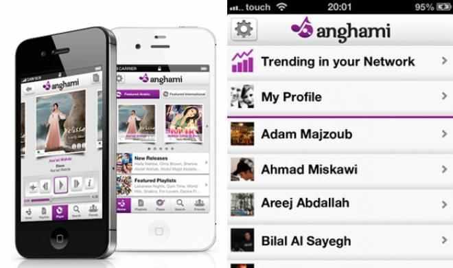 نتيجة بحث الصور عن تحميل تطبيق Anghami plus مهكر للاندرويد