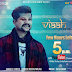 Vinder Nathu Majra - Viaah - Song Lyric