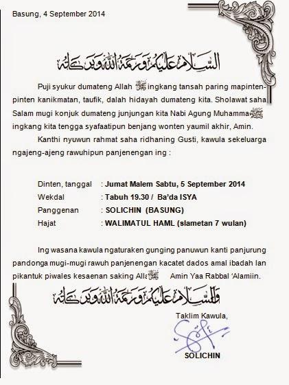 Contoh Undangan Syukuran Bahasa Jawa - Contoh Isi Undangan