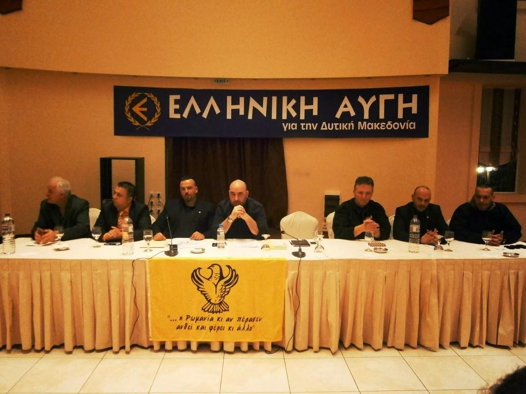 ΠΤΟΛΕΜΑΙΔΑ: Παρουσίαση του ψηφοδελτίου της Ελληνικής Αυγής για τη Δυτική Μακεδονία
