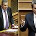Λοβέρδος: Ο Παπαδόπουλος είχε ζητήσει αρχικά να πουλήσει βλήματα στην Ιορδανία - Νέα έγγραφα