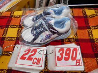 リサイクル品の22センチスーパースターの靴390円