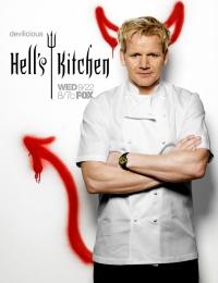 Hell's Kitchen 15 | Bmovies