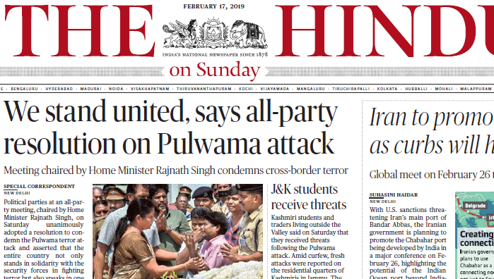 The Hindu ePaper Download 17th February 2019