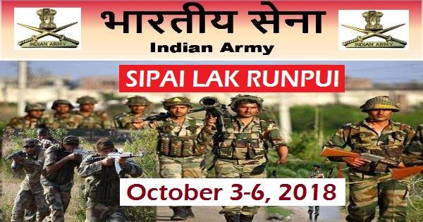 Army Rally Mizoram