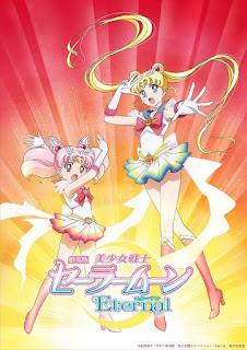 تقرير فيلم الحارسة الجميلة بحارة القمر الأبدية Bishoujo Senshi Sailor Moon Eternal