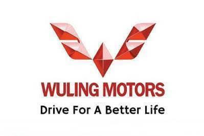 Lowongan PT. Arista Jaya Lestari (Wuling Motors) Pekanbaru Maret 2019