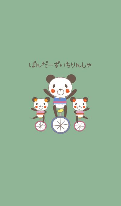 Panda's Unicycle