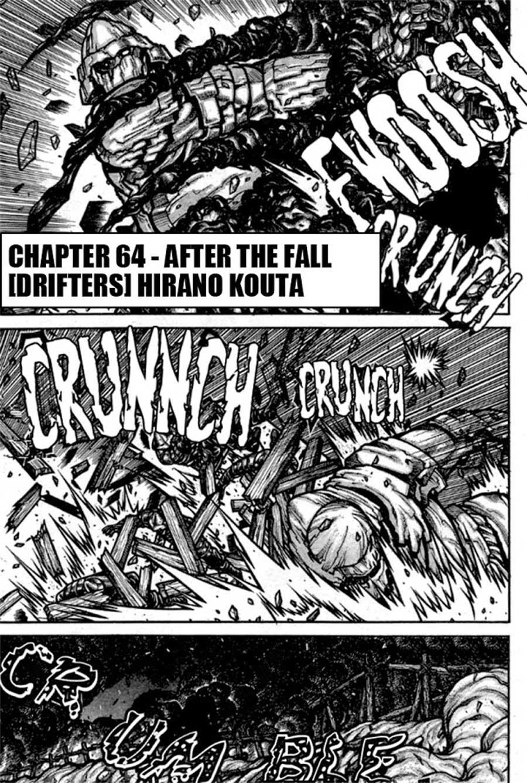 Drifter Chapter 64-2