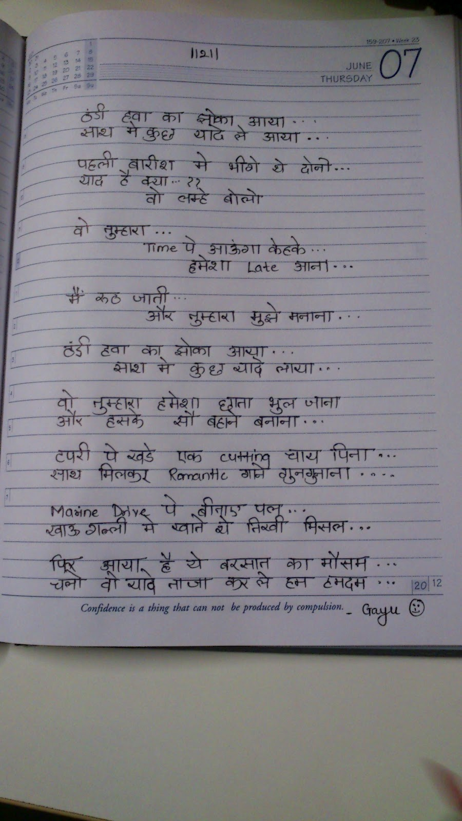 how to write a love diary in hindi