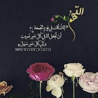 حالات واتس رمضان كريم  ١٤٣٩