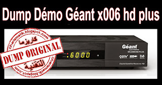 dump-original-geant-x006-hd-plus