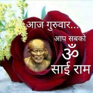 100 Good Morning Shirdi Sai Baba Images Wallpaper And Hd Photos