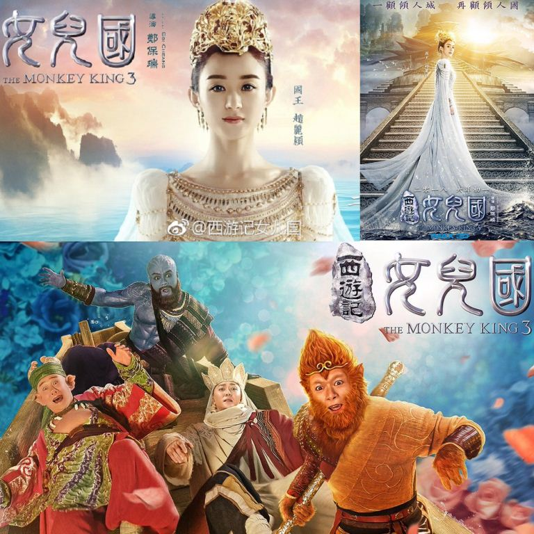 2018 Upcoming Chinese #Action Movies! Best Film Recommendations