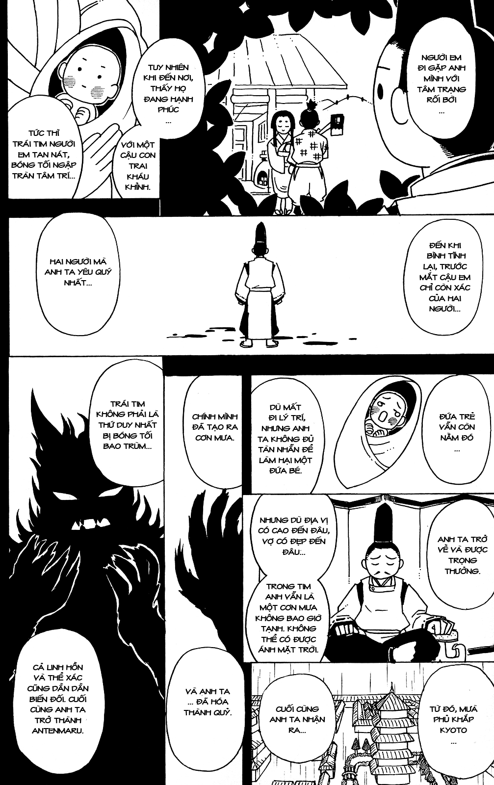Gintama Chap 287 page 11 - Truyentranhaz.net