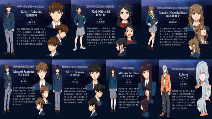 Boogiepop anime 2019 - personajes