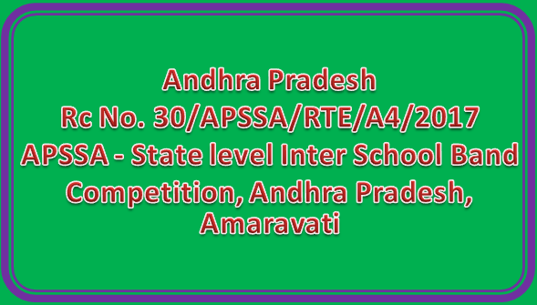 Rc No. 30 || APSSA - State level Inter School Band Competition, Andhra Pradesh, Amaravati