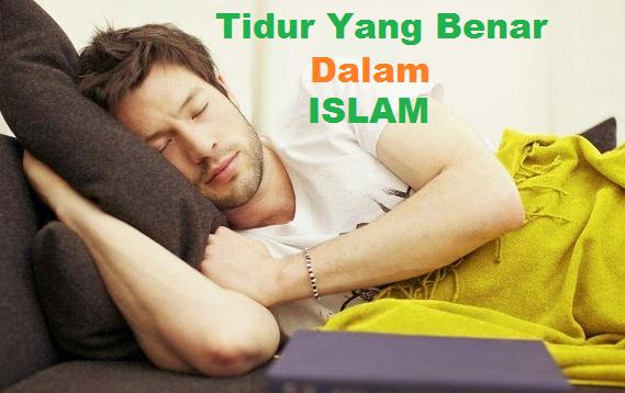 cara tidur yang benar dalam islam