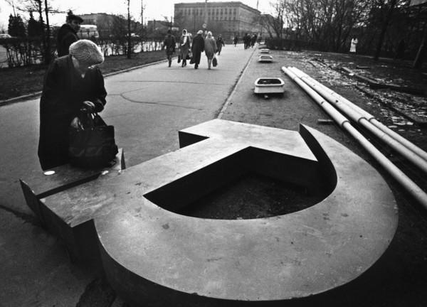 Bài học xương máu từ sự sụp đổ của Liên Xô