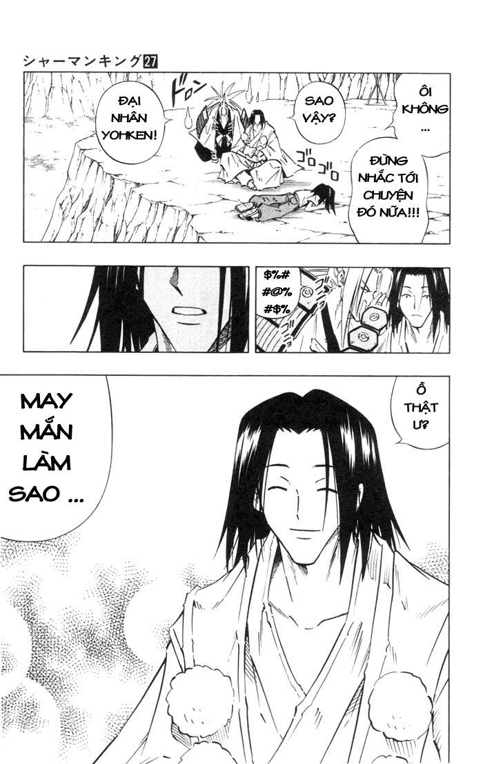Shaman King [Vua pháp thuật] chap 238 trang 11