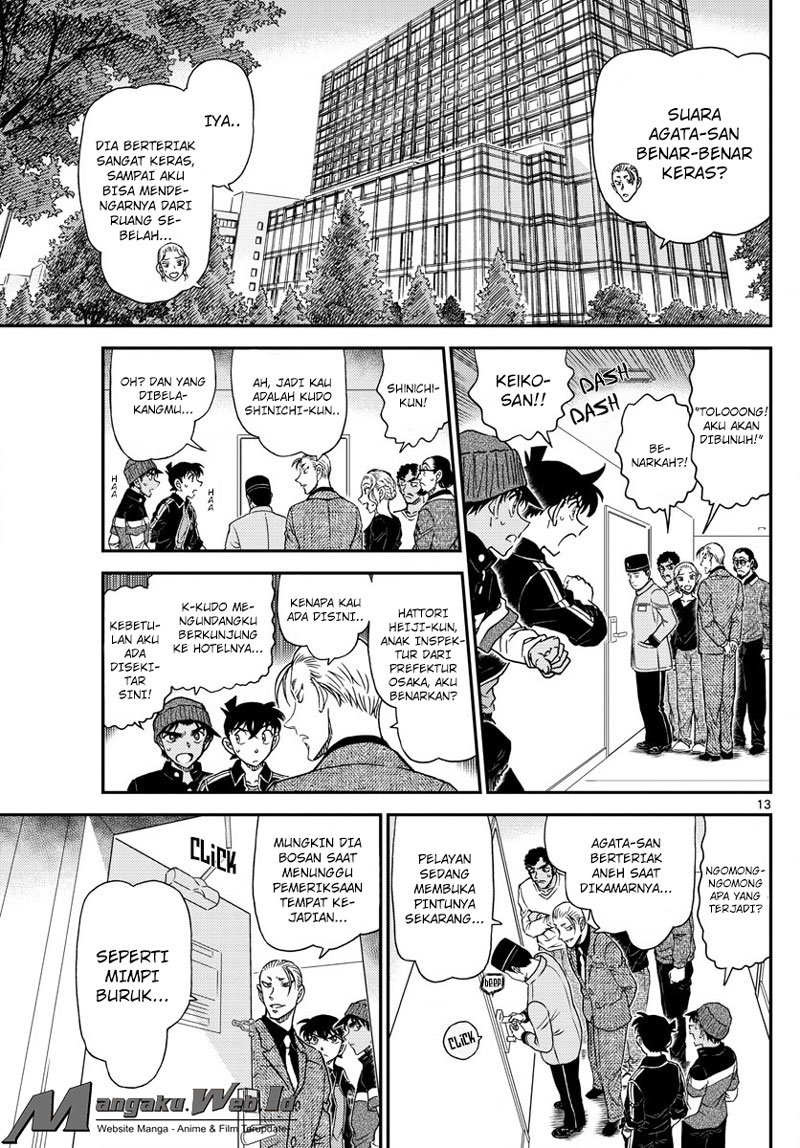 Detective Conan Chapter 1001-14