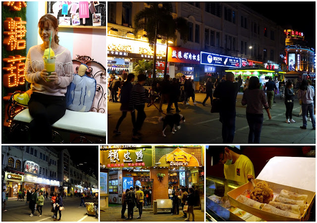 Street Food Zhongshan Lu Pedestrian Street in Xiamen, China