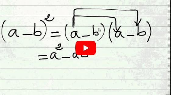شرح درس المتطابقات الهامة الثالثة أعدادي مع أمثلثة تطبيقية