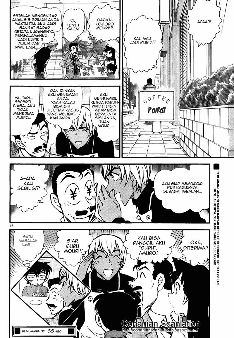 komik detective conan 795 page 16