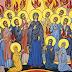 Maria e o Espírito Santo