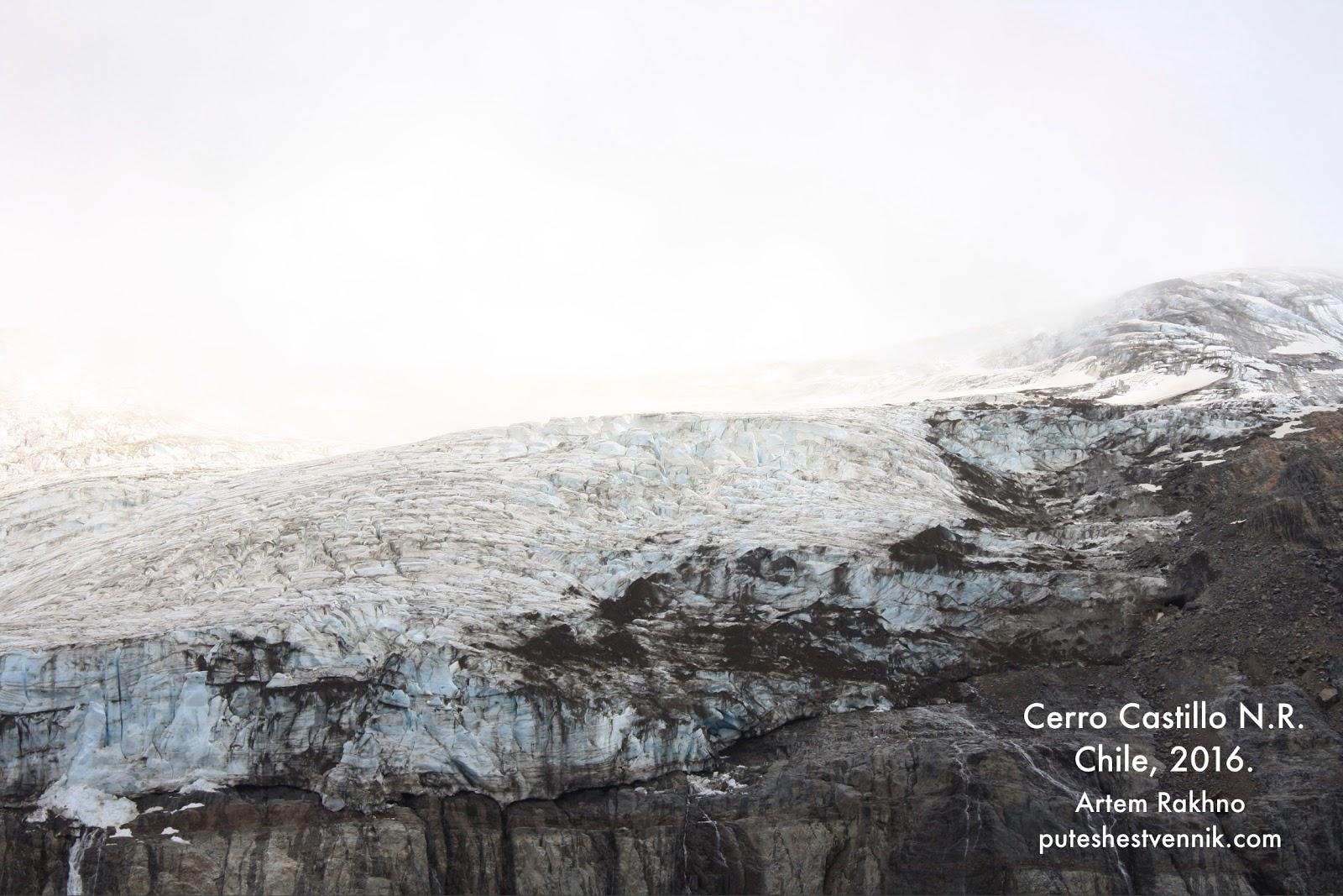 Вечные льды в горах Чили