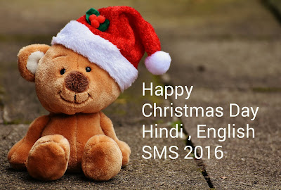 Happy Christmas Day Or Santa Claus Hindi English Sms Message