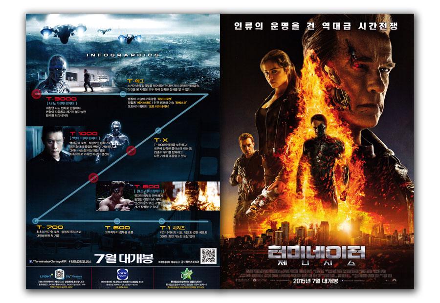 Terminator Genisys Movie Poster 2015 Arnold Schwarzenegger Jason Clarke Emilia Jai Courtney Byung Hun Lee JK Simmons Dayo Okeniyi