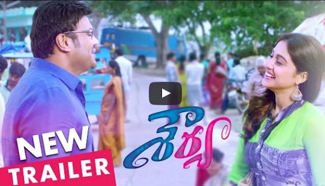 Shourya New Trailer || Manchu Manoj || Regina Cassandra || Dasaradh
