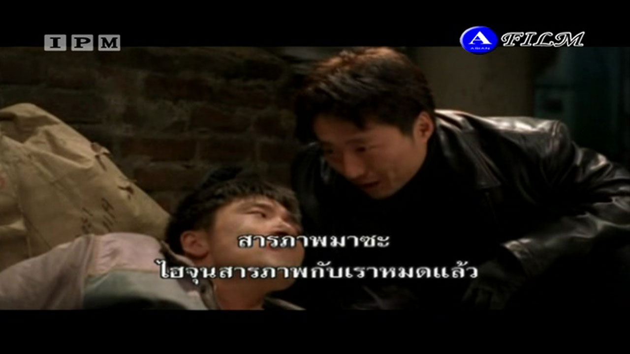 Frekuensi siaran A Film di satelit Thaicom 5 Terbaru