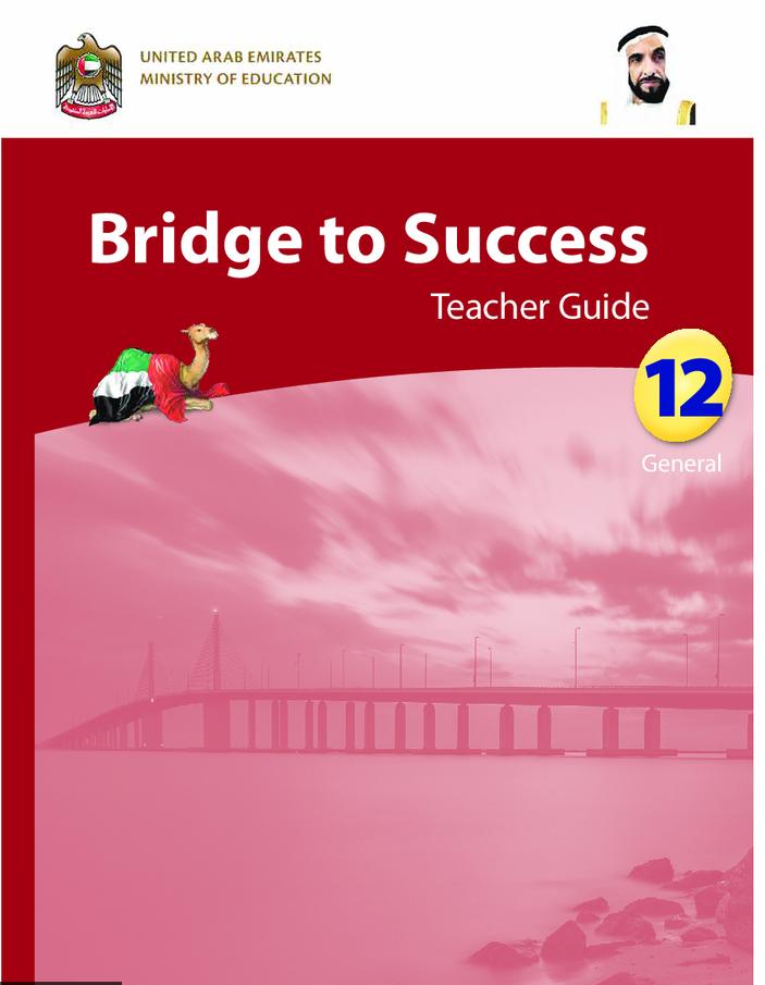 كتاب الفيزياء للصف الحادي عشر متقدم pdf الفصل الثالث