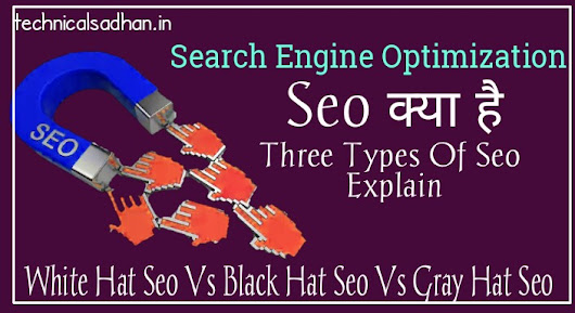 Seo Kya Hai- White Hat Seo Vs Black Hat Seo Vs Green Hat Seo Me Kya Difference Hai - TechnicalSadhan.In