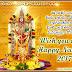 2017 New year Greetings in telugu with Lory Venkateshwara images