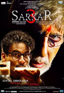 Sarkar 3 2017 Movie DVDRip 720p [700MB]