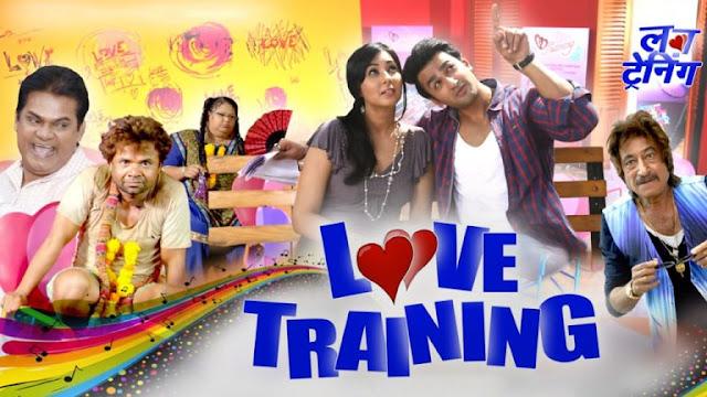 Love Training 2018 Hindi 720p HDTV Rip