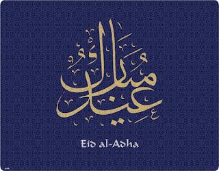 Eid Al Adha Mubarak Wishes 3D Images For Whatsapp