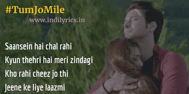 Tum Jo Mile Pal Do Pal ke Vaaste | Armaan Malik | Saansein | Full Song Lyrics with English Translation and Real Meaning